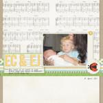 Inside my Album: EC & EJ